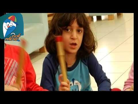 חודש אייר: איש היה בישראל
