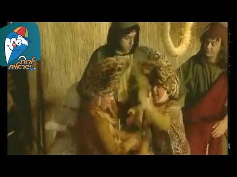 """תיבת נוח – שיר ילדים מתוך סיפורי התנ""""ך עם סבא טוביה"""